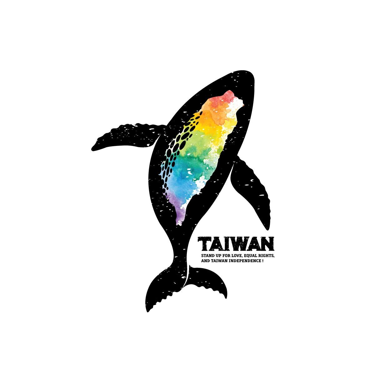彩虹色的台灣鯨